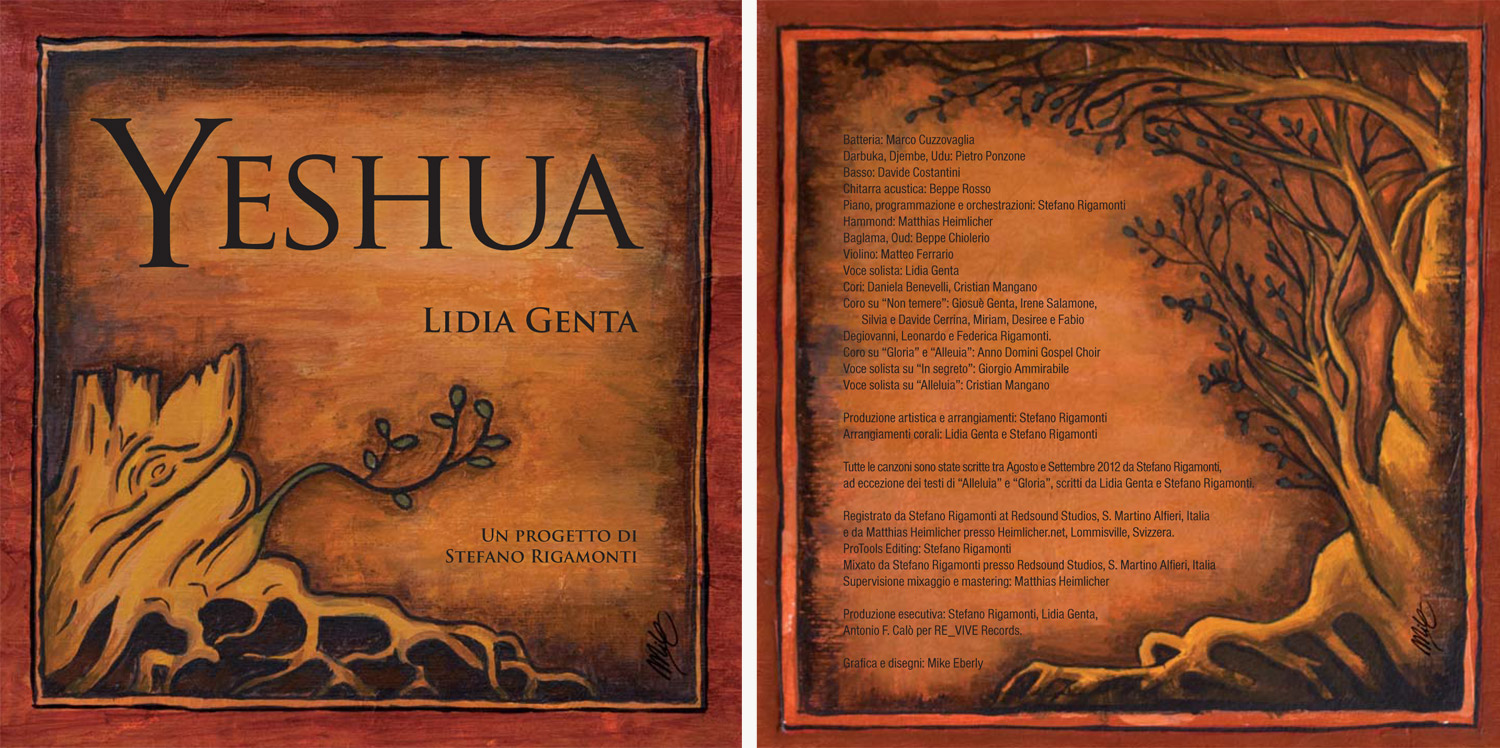 YESHUA-front-back